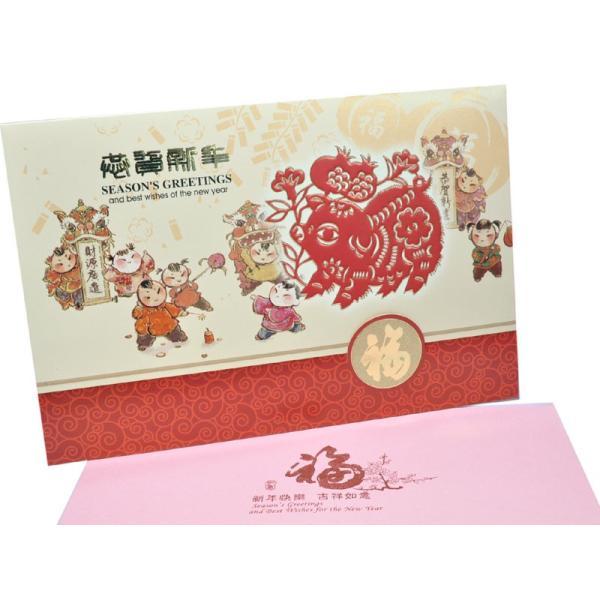 年賀カード 恭賀新年(福豚)(春節)|ctcols