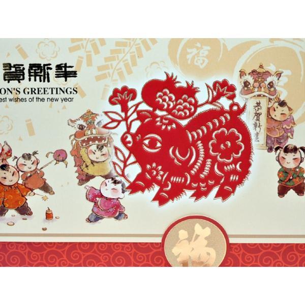 年賀カード 恭賀新年(福豚)(春節)|ctcols|02