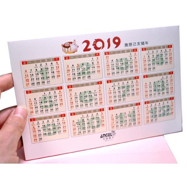 年賀カード 恭賀新年(福豚)(春節)|ctcols|03