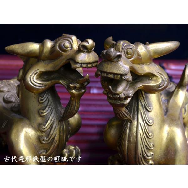ヤアズの置物 招財 銅製対睚眦 風水グッズ ctcols 02