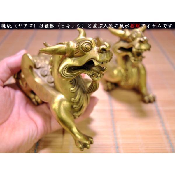 ヤアズの置物 招財 銅製対睚眦 風水グッズ ctcols 04