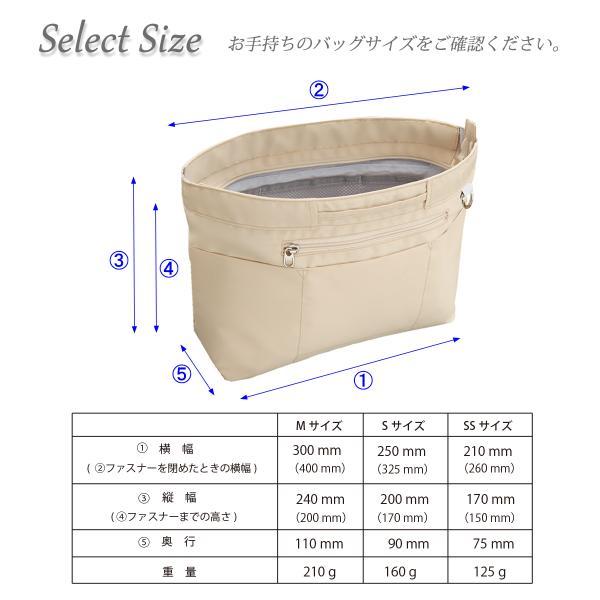c58391bc1257 ... バッグインバッグ インナーバッグ トート レディース メンズ おしゃれ 安い 軽量 自立 防水 撥水 大 ...