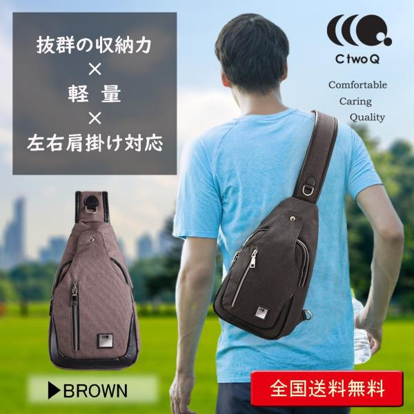 bc4a540beacd CtwoQ ボディバッグ 安い ワンショルダーバッグ 斜めがけ 軽量 左右肩がけ対応 iPad mini ...