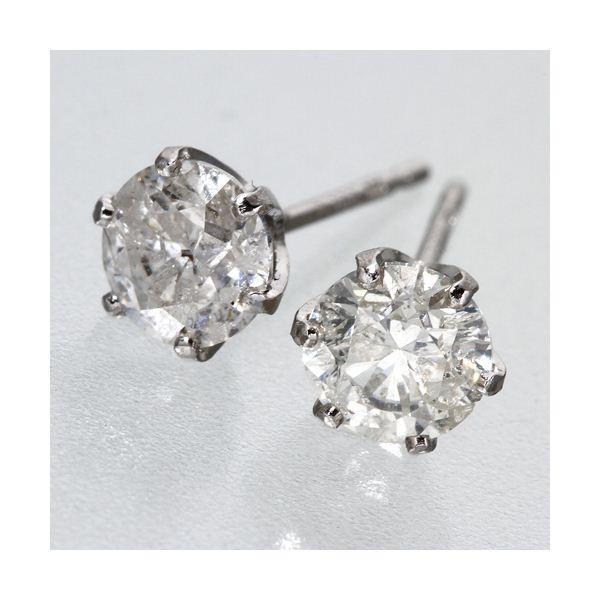 PT900/超大粒0.7ctダイヤモンドピアス(鑑別書つき) プラチナ