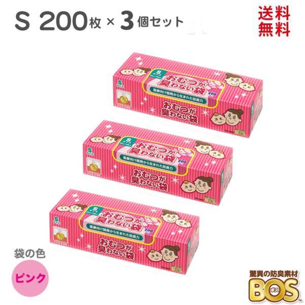シー・エス_bo-pks-3