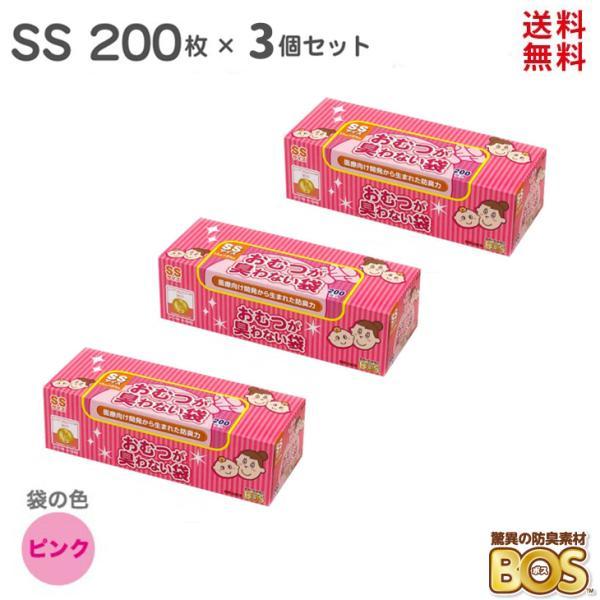 シー・エス_bo-pkss-3