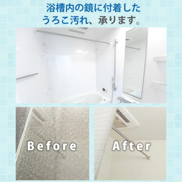 不織布スポンジプレゼント SCRUB WASH 200ml スクラブウォッシュ マルチクリーナー 掃除 洗剤 汚れ落とし|cubic-square|10
