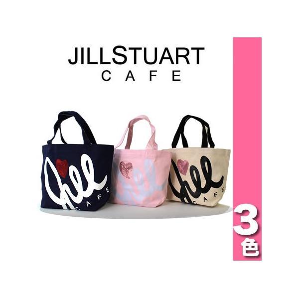 数量限定 ジルスチュアート JILL STUART エコ ロゴ JILL CAFE コットンキャンバストートバッグ・ミニバッグ ジルカフェ|cuca