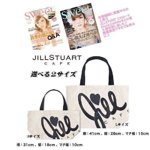 数量限定 ジルスチュアート JILL STUART エコ ロゴ JILL CAFE コットンキャンバストートバッグ・ミニバッグ ジルカフェ ゆうパケット全国送料240円