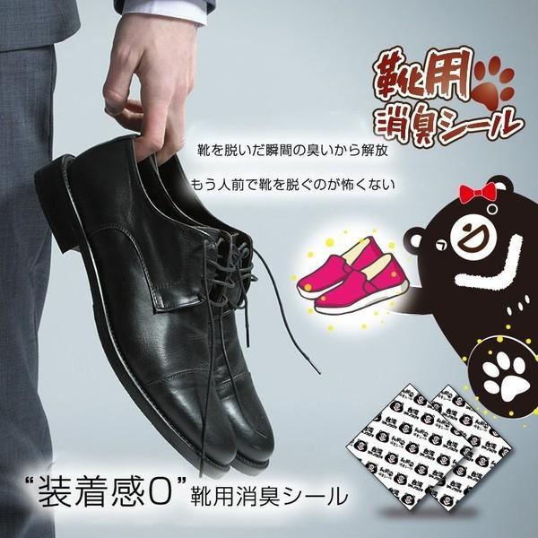 ●新● V@CHANN消臭シール におい/ニオイデオドラント ニオイケア抗菌 業務用 消臭 消臭剤 臭い ブーツ  靴の内側に最適 全国ゆうパケット送料240円