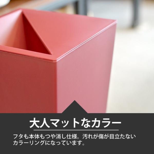 ゴミ箱 おしゃれ ユニード カクス 9L S-36 クッチーナ ゴミ箱 スリム ふた付き 角型 スクエア シンプル ごみ箱 ダストボックス リビング 寝室 cucina-y 15