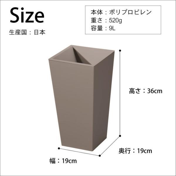 ゴミ箱 おしゃれ ユニード カクス 9L S-36 クッチーナ ゴミ箱 スリム ふた付き 角型 スクエア シンプル ごみ箱 ダストボックス リビング 寝室 cucina-y 18