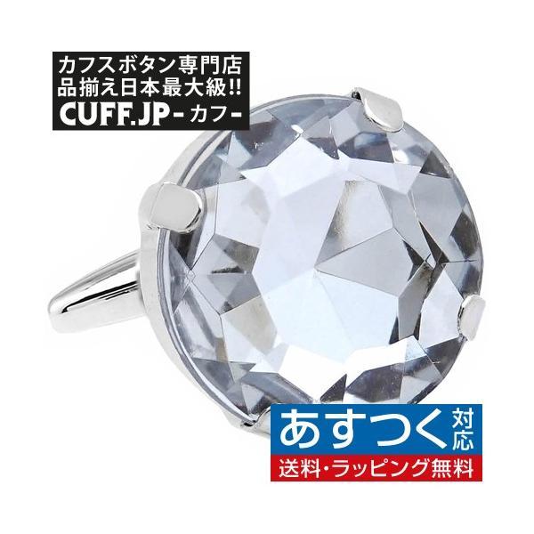 カフスボタン カフス クリアー ダイヤモンド スタイル クリスタル カフリンクス メンズアクセサリー