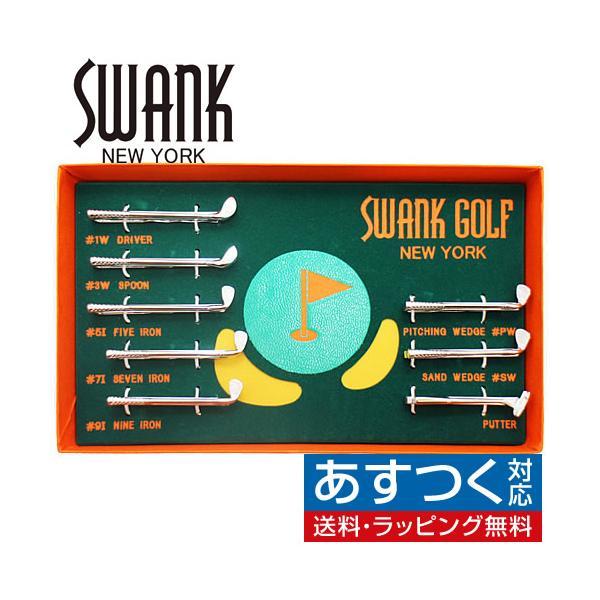 スワンク ネクタイピン タイバー ゴルフクラブ タイピン セット SWANK タイクリップ タイピン
