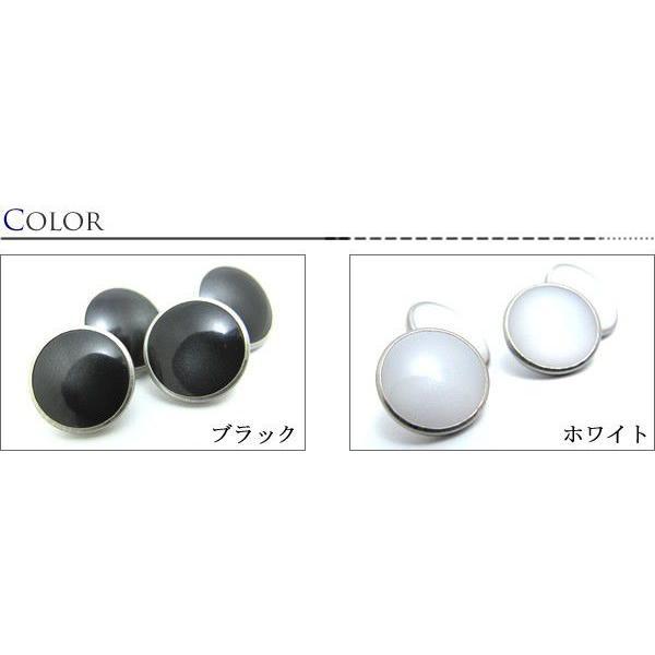 99円カフス (カフスボタン カフリンクス)/お一人様白黒各1セットまで|cufflink|04
