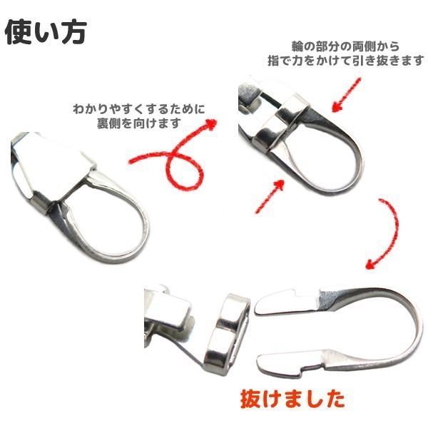 ファスナー引き手の修理に付け方簡単4step 『選べる2色 FMチェンジャー「レザー風タグ61mm(ロング)」』 ファスナートップ・アクセサリーチャーム|cufflink|04
