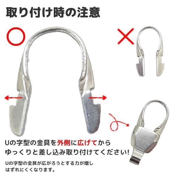 ファスナー引き手の修理に付け方簡単4step 『選べる2色 FMチェンジャー「レザー風タグ61mm(ロング)」』 ファスナートップ・アクセサリーチャーム|cufflink|05