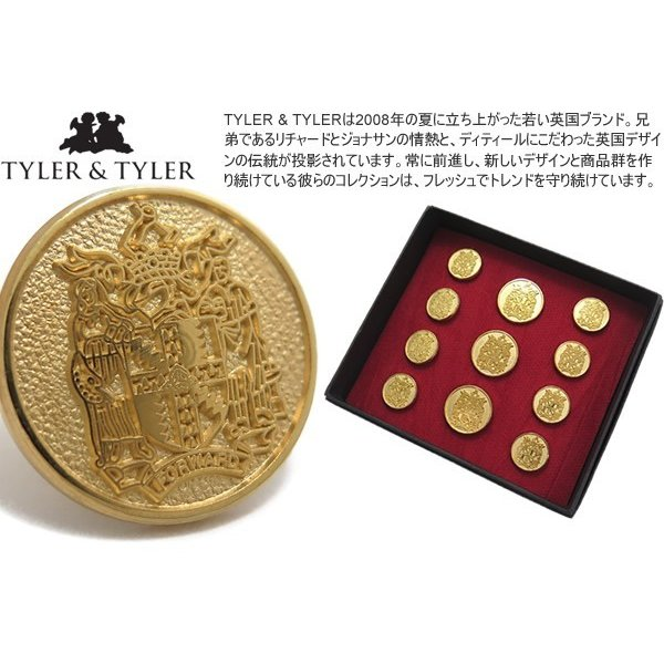 TYLER & TYLER タイラー&タイラー ボタンセット シングルブレスト シティーオブバーミンガム (ジャケット ブレザー) ブランド cufflink