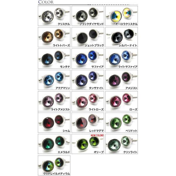 カフス&ラペルピンセット スワロフスキーセンプリチェ1カフス (カフスセット カフスボタンセット)|cufflink|04