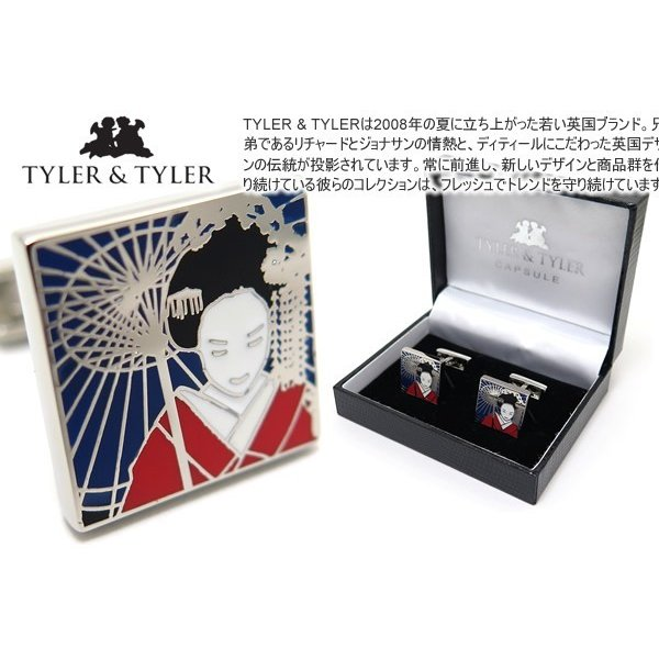 TYLER & TYLER タイラー&タイラー カプセルエナメルゲイシャカフス(レッド/ブルー) ブランド cufflink