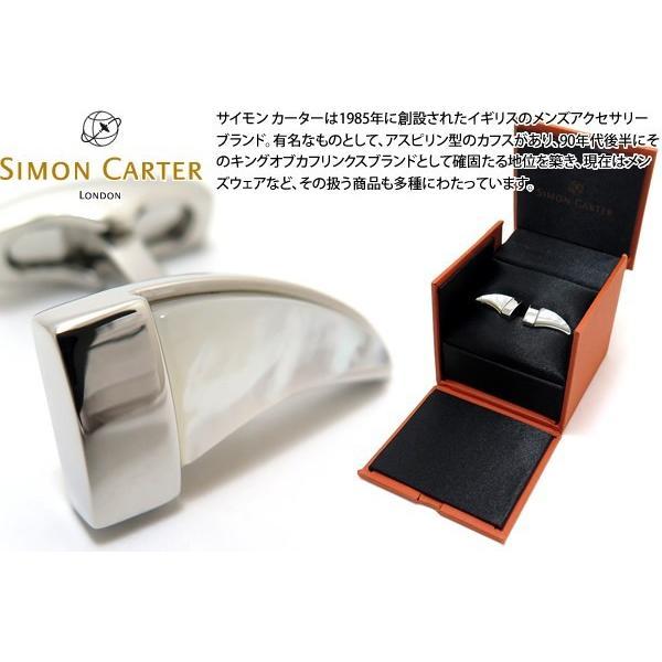 SIMON CARTER サイモン・カーター タスクカフス(白蝶貝) (カフスボタン カフリンクス)|cufflink