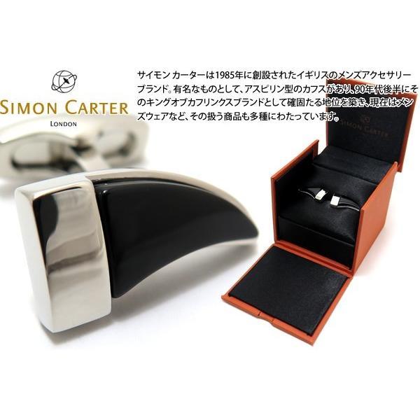 SIMON CARTER サイモン・カーター タスクカフス(オニキス) (カフスボタン カフリンクス)|cufflink