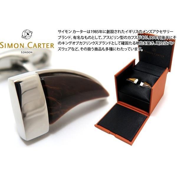 SIMON CARTER サイモン・カーター タスクカフス(タイガーアイ) (カフスボタン カフリンクス)|cufflink