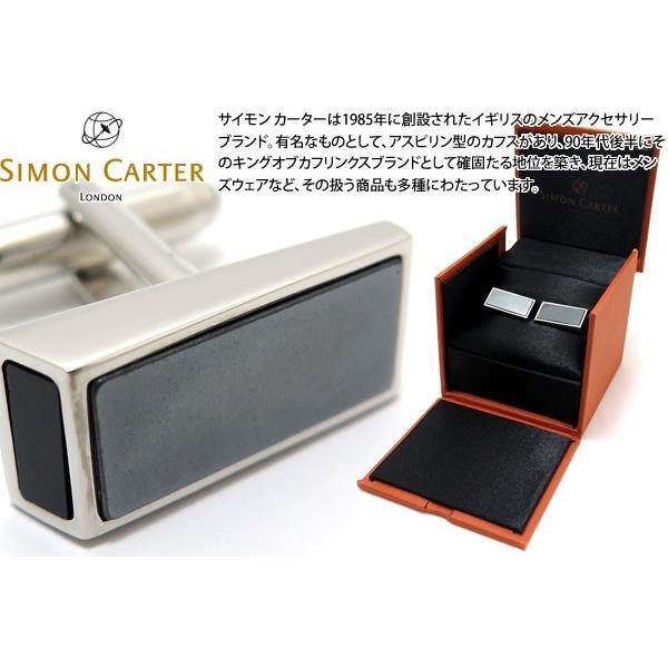 SIMON CARTER サイモン・カーター ウェッジカフス(ヘマタイト&オニキス) (カフスボタン カフリンクス) cufflink