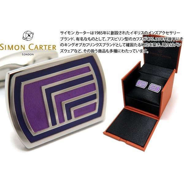 SIMON CARTER サイモン・カーター デコロゼンジカフス(パープル) (カフスボタン カフリンクス)|cufflink
