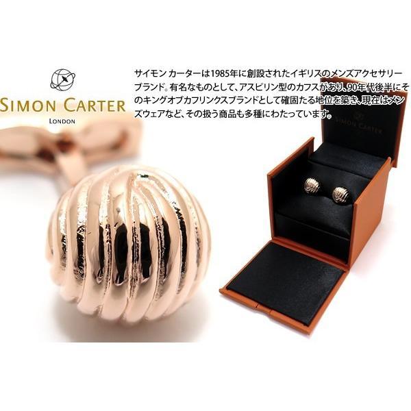 SIMON CARTER サイモン・カーター ローズゴールドボールカフス (カフスボタン カフリンクス)|cufflink