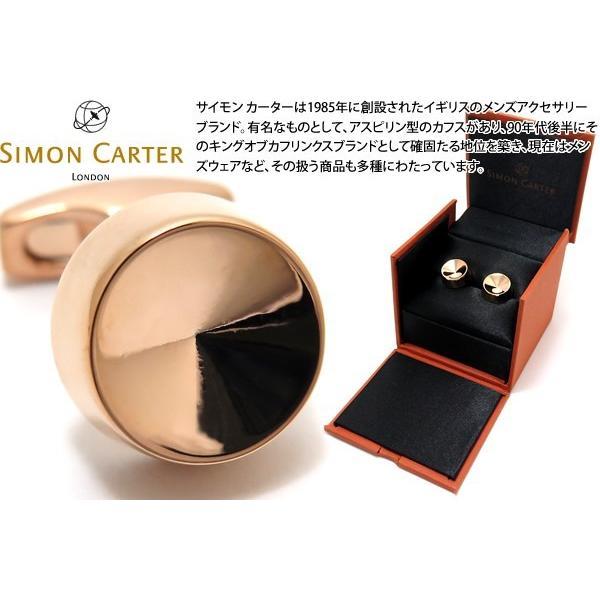 SIMON CARTER サイモン・カーター ディンプルドームカフス(ローズゴールド) (カフスボタン カフリンクス)|cufflink