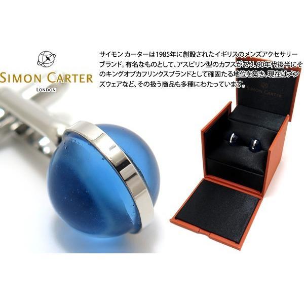 SIMON CARTER サイモン・カーター グラスグローブカフス(ブルー) (カフスボタン カフリンクス) cufflink