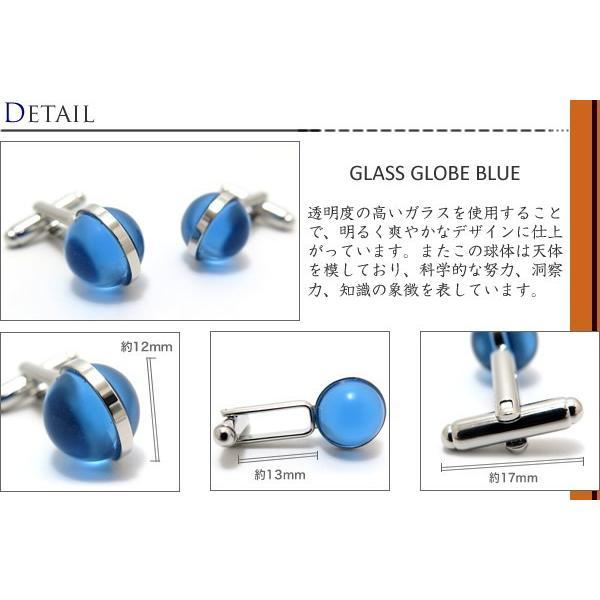 SIMON CARTER サイモン・カーター グラスグローブカフス(ブルー) (カフスボタン カフリンクス) cufflink 02