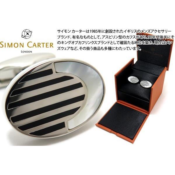 SIMON CARTER サイモン・カーター デコオーバルカフス(白蝶貝) (カフスボタン カフリンクス)|cufflink