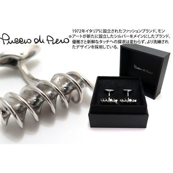 Puccio di Piero プッチオディピエロ シルバーフジッリスプリンデントカフス (カフスボタン カフリンクス)|cufflink