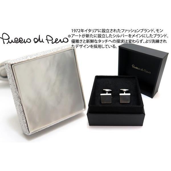 Puccio di Piero プッチオディピエロ シルバーペルラクアドラータカフス(白蝶貝) (カフスボタン カフリンクス)|cufflink