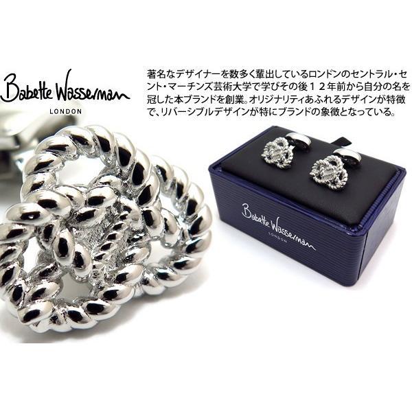 Babette Wasserman バベットワッサーマン セーラーロープノットカフス(ロジウム) (カフスボタン カフリンクス) cufflink
