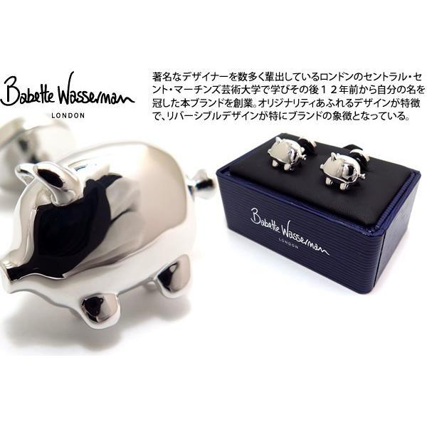 Babette Wasserman バベットワッサーマン パルーンピッグカフス(ロジウム) (カフスボタン カフリンクス) cufflink