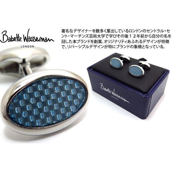 Babette Wasserman バベットワッサーマン オーバルパミスカーボンカフス(ライトブルー) (カフスボタン カフリンクス)|cufflink
