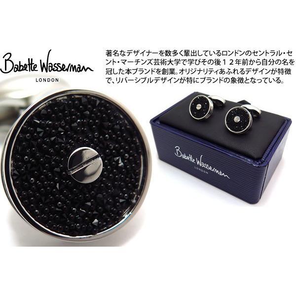 Babette Wasserman バベットワッサーマン ムーンダストボルトカフス(ロジウム) (カフスボタン カフリンクス)|cufflink