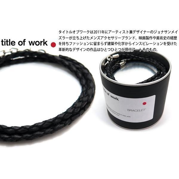 title of work タイトルオブワーク トリプルラップド3mmレザーコードブレスレット|cufflink
