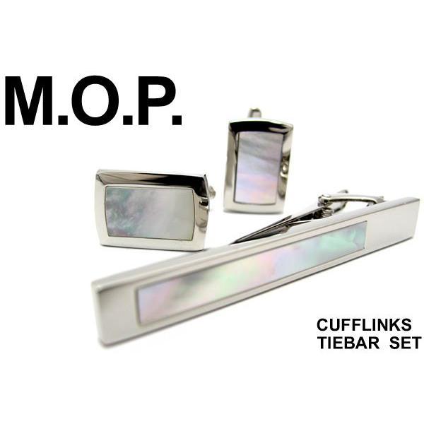 カフス&タイバーセット M.O.P.(白蝶貝) (カフスセット カフスボタンセット)|cufflink|02