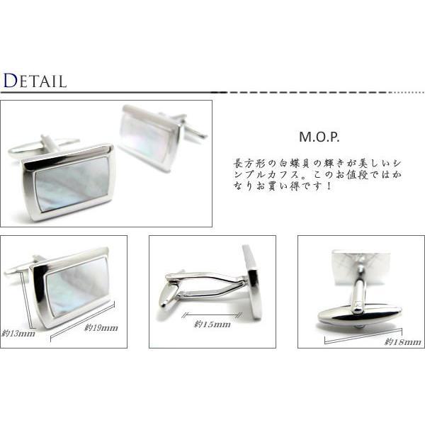 カフス&タイバーセット M.O.P.(白蝶貝) (カフスセット カフスボタンセット)|cufflink|03