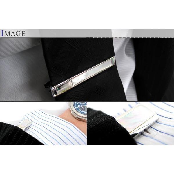 カフス&タイバーセット M.O.P.(白蝶貝) (カフスセット カフスボタンセット)|cufflink|05