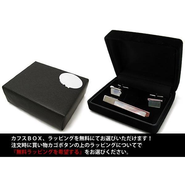 カフス&タイバーセット M.O.P.(白蝶貝) (カフスセット カフスボタンセット)|cufflink|06