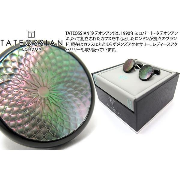 TATEOSSIAN タテオシアン ブラックIPロトンドギローシュカフス(黒蝶貝) (カフスボタン カフリンクス) ブランド|cufflink