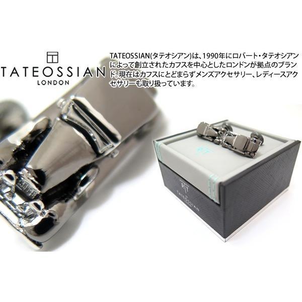 TATEOSSIAN タテオシアン ノベルティ ビンテージカーカフス(ガンメタル&ロジウム) (カフスボタン カフリンクス) ブランド|cufflink