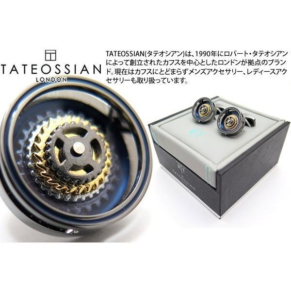 TATEOSSIAN タテオシアン メカニカル ギアブルズアイカフス(ガンメタル&ブルー) (カフスボタン カフリンクス) ブランド|cufflink