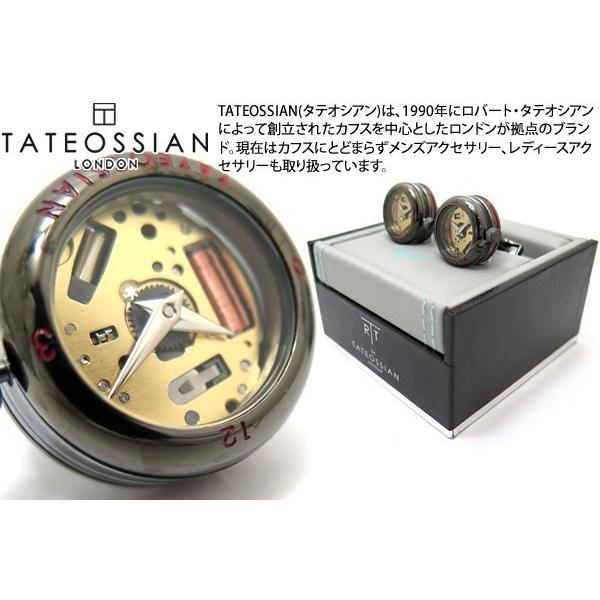 TATEOSSIAN タテオシアン メカニカル パノラマ時計カフス(ガンメタル) (カフスボタン カフリンクス) ブランド|cufflink