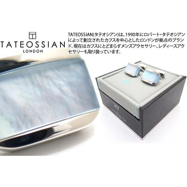 P10倍 TATEOSSIAN タテオシアン ダブレット ムーンライトトノーカフス(青蝶貝) (カフスボタン カフリンクス) ブランド|cufflink